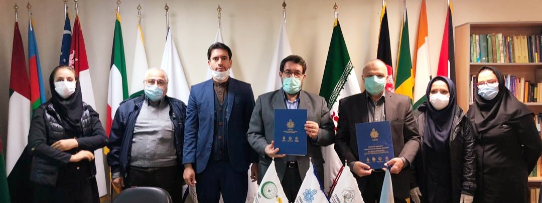 Memorandum  Between the Inter-Islamic Network on Virtual Universities and Payame Noor University to Hold MBA and DBA courses