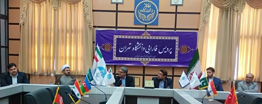 cooperation between the Islamic World Virtual Universities Network and Farabi Campus of Tehran University